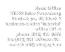 St.Petersburg, Stachek pr., 48, block2, Business-Centre 'Imperial', office 304-A; phone (812) 331-86-76; fax (812) 331-86-76, ext.204; E-mail: atl@atlog.spb.ru